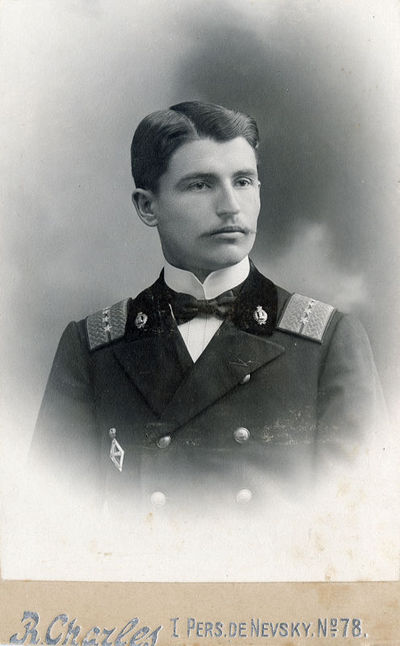 Rusijos imperijos muitininko portretas