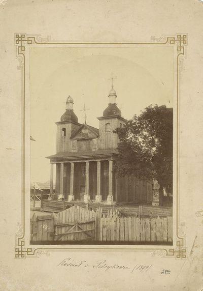Petrikovo Viešpaties Apreiškimo Švč. Mergelei Marijai bažnyčia