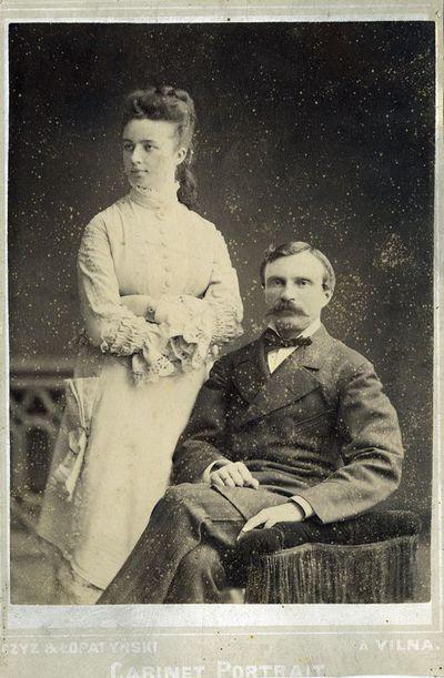 Nežinomų aristokratų pora