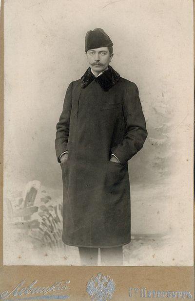 Juozapas Tiškevičius (1868–1917), grafas, Užutrakio dvarininkas