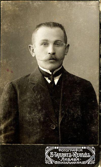Batsiuvis Ignas Diburys