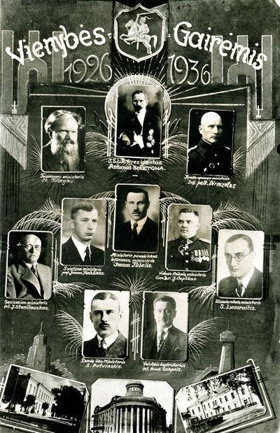 Lietuvos Respublikos Juozo Tūbelio vyriausybės XVII ministrų kabinetas