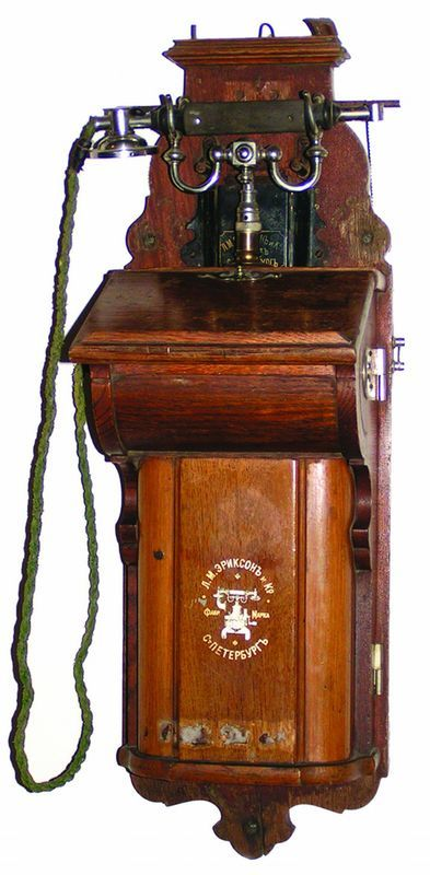 Telefonas iš gr. Tiškevičių Astravo dvaro Biržuose