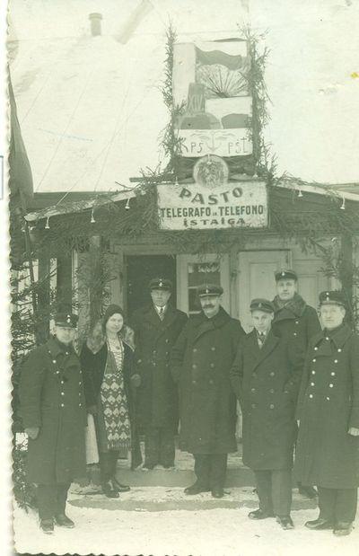 Pašto, telegrafo ir telefono įstaiga
