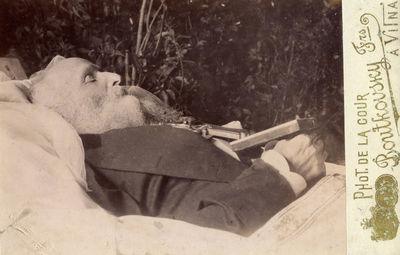 Grigorijaus Puškino (1835 - 1905) pomirtinis portretas