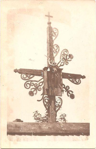 Kryžius Eržvilko kapinėse, Raseinių aps.