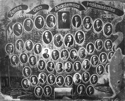 Žemės ūkio akademijos miškininkystės skyriaus vinjetė (1924-1928)