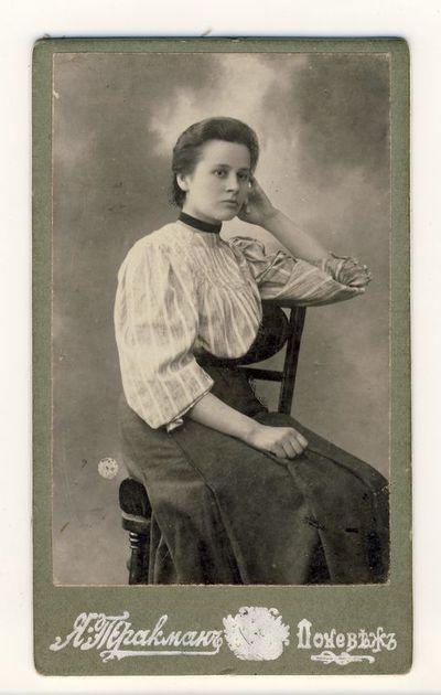 Kotryna Jonelytė-Repčienė