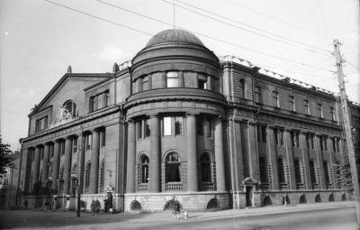 Kaunas. Naujamiestis. Valstybinis bankas