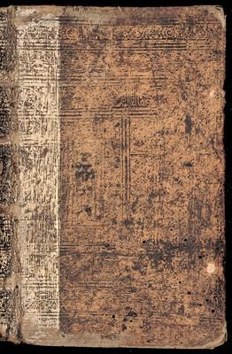 Písně duchovní evangelistské, z gruntu a základu Písem svatých složené, kteréž v velikém kancionálu sou nyní z novu přehlédnuté az pravené