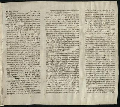 Devarim - Deuteronomium - 5. kniha Mojžíšova