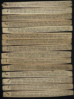 Bengálský rukopis Virata parva na palmových listech