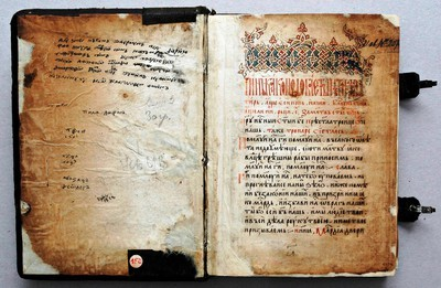 Psalm-book