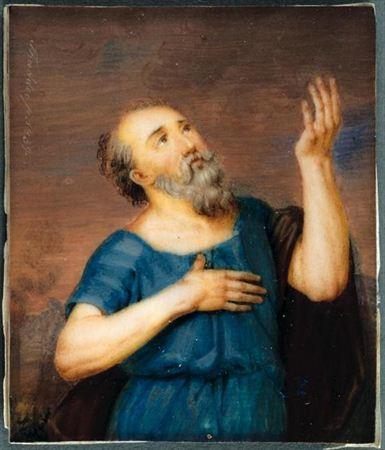 Profeta Elias representado com olhar alteado, mão esquerda elevada aos céus e a esquerda sobre o peito. O profeta apresenta cabelo e barba grisalhos, túnica azul e manto castanho-escuro. O fundo da miniatura apresenta tonalidades azuis e castanhas de formas indefinidas.