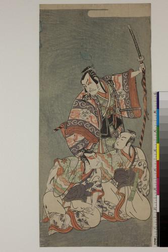 Kang-t'ung, Rkang-gling, Trompette de lama