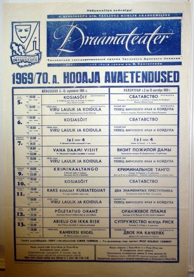 Kava. VIRU LAULIK JA KOIDULA. V. Kingissepa nim. Tallinna Riiklik Draamateater. 1969.a.