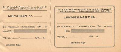 Liikmemaksukaartide raamat. Dr. Fr. R. Kreutzwaldi Mälestuse Jäädvustamise Seltsi liikmemaksukaartide raamat. Võru.