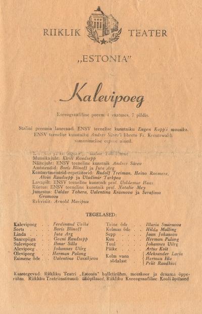 Kava. Ballett KALEVIPOEG. (RAT Estonia). Tallinn, 1948.