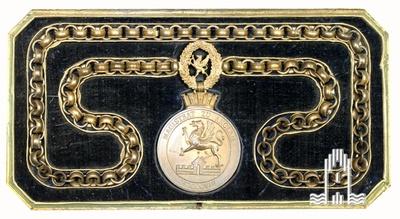 Amtskette des Anklamer Bürgervorstehers, 1808, Silber, im Etui Länge: 30 cm