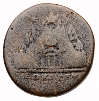 Bronzemünze: Macrinus und Diadumenianus / Mons Argaios