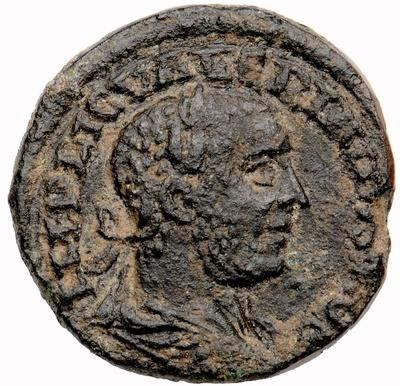 Bronzemünze: Büste des Kaisers Valerianus / Adler mit Stierkopf von vorne