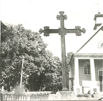 Zarasų rajono Imbrado medinis kryžius