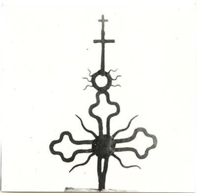Zarasų rajono Pratkūnų kaimo kryžiaus arba koplytėlės viršūnė – metalinis kryžius