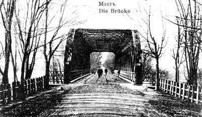 """Atvirukas (atvirlaiškis) """"Tauragė. Tiltas per Jūros upę XX a. pradžioje"""""""