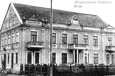 """Atvirukas """"Tauragės miesto visuomenės susirinkimo klubo pastatas"""""""