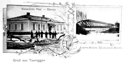 """Atvirukas (atvirlaiškis) """"Tauragės pašto pastatas ir tiltas per Jūros upę"""""""