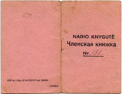 """Tauragės žemės ūkio kooperacijos draugijos """"Laimė"""" nario knygutės Nr. 131, išduotos Klemensui Remeikiui Tauragėje 1947 m. gruodžio 9 d.,   viršeliai"""