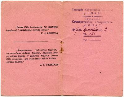 """Tauragės žemės ūkio kooperacijos draugijos """"Laimė"""" nario knygutės Nr. 131, išduotos Klemensui Remeikiui Tauragėje 1947 m. gruodžio 9 d.,  vidiniai viršeliai"""