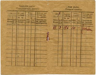 """Tauragės žemės ūkio kooperacijos draugijos """"Laimė"""" nario knygutės Nr. 131, išduotos Klemensui Remeikiui Tauragėje 1947 m. gruodžio 9 d.,  vidiniai puslapiai"""