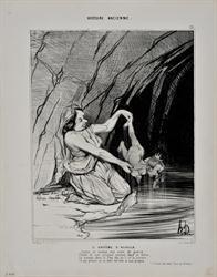 Η βάπτιση του Αχιλλέα
