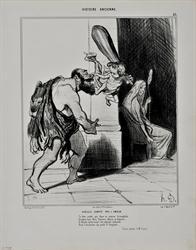 Ο Ηρακλής δαμάζεται από τον Έρωτα