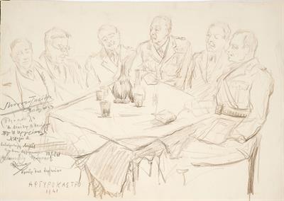 Αξιωματικοί του ελληνικού στρατού γύρω από ένα τραπέζι