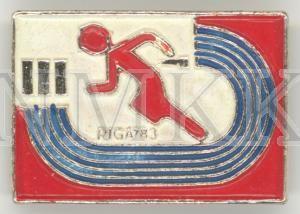 III PSRS jaunatnes čempionāts ugunsdzēsības sportā