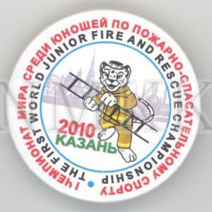 I&Pasaules&čempionāts ugunsdzēsības sportā jauniešiem