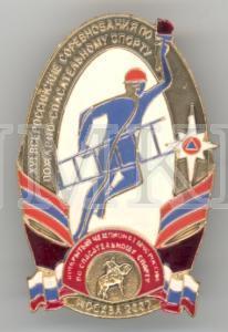XVI Viskrievijas sacensības ugunsdzēsības un glābšanas&sportā