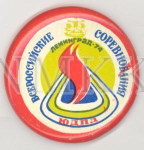 Viskrievijas jauno ugunsdzēsēju vienību sacensību&dalībnieks