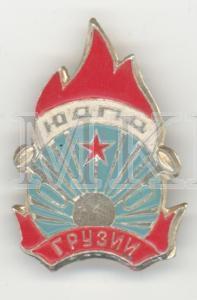 Gruzijas&jauno ugunsdzēsēju vienības dalībnieks