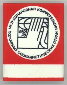 Sociālistisko valstu ugunsdzēsības dienestu XIII konferences dalībnieks>