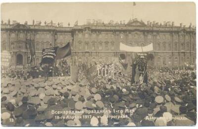 <b>Tautas svētki Petrogradā></b>