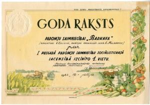 Padomju saimniecībai Barkava .>