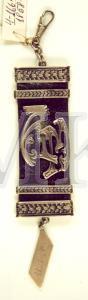 BRELOKS , piederējis Latvijas armijas 8.Daugavpils kājnieku pulka dižkareivim Alfonam Makovskim ; BRELOKS, piederējis Latvijas armijas 8.Daugavpils kājnieku pulka dižkareivim Alfonam Makovskim