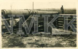 ATKLĀTNE: Vācijas krasta artilērijas tālšāvēj-lielgabals pie Daugavas Jēkabpilī ; ATKLĀTNE: Vācijas krasta artilērijas tālšāvēj-lielgabals pie Daugavas Jēkabpilī