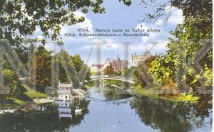 """Atklātne Rīgā. Basteja kalns un Gulbju mājiņa""""; Atklātne Rīgā. Basteja kalns un Gulbju mājiņa"""""""
