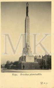 """Atklātne Rīga. Brīvības piemineklis""""; Atklātne Rīga. Brīvības piemineklis"""""""