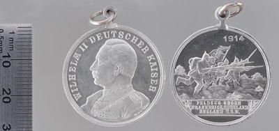 Feldzug gegen Frankreich, Russland, England usw. 1914 : Médailles et décorations / M & W ST