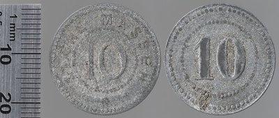 Massen Monnaies privée de la mine 10 pfennigs : Monnaies de guerre